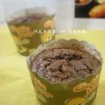 巧克力玛芬