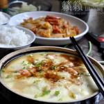 虾仁蒸汽水肉