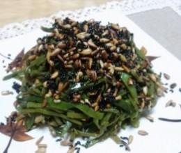 葵花籽芝麻炒扁豆丝
