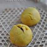 紫薯黃饃饃