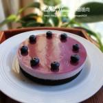 藍莓芝士慕斯蛋糕