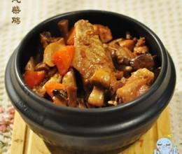 双孢菇炖柴鸡