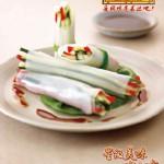水晶翡翠蔬菜卷