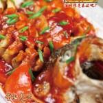 红红火火烧鲈鱼
