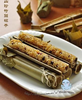 山珍竹筒粽子