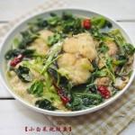 小白菜燉鲅魚