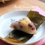 红豆玉米粽子