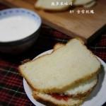 庞多米吐司