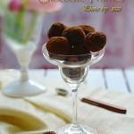 法式松露巧克力