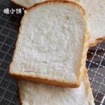 北海道牛奶土司