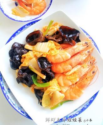 鲜虾木耳娃娃菜