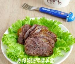 草果卤牛肉