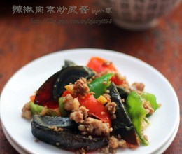 辣椒肉末炒皮蛋