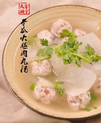 冬瓜火腿肉丸汤