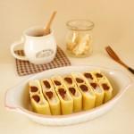 紅豆麻薯鍋餅