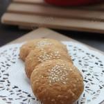 杏香芝麻饼