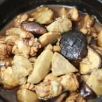 香菇鸡腿芋头煲