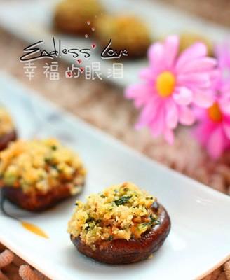 酥烤蘑菇酿肉