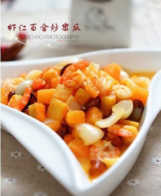 虾仁百合炒密瓜