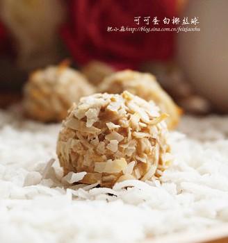 可可蛋白椰丝球