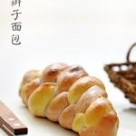 双薯辫子面包