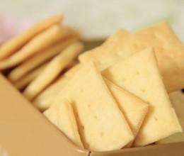 奶盐苏打饼