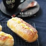 酥粒蛋黄酱面包
