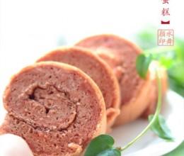 红曲戚风蛋糕卷