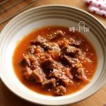 无油番茄炖牛肉