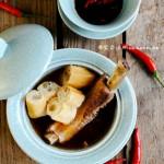 南洋风味肉骨茶