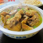 香菇炖土鸡