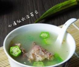 秋葵炖棒骨汤