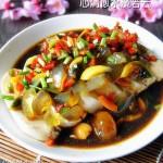 剁椒皮蛋豆腐