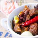 紅燒牛腩煲