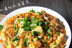 香辣肉末烧豆腐