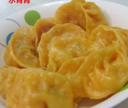 南瓜面饺子