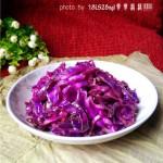 素炒紫甘藍