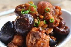 黄豆冬菇焖猪手