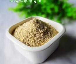 秘制五香蒸肉粉