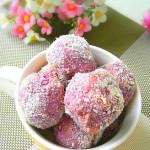 紫薯蛋白椰丝球