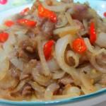 尖椒洋蔥肉
