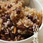 红豆陈皮饭