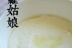 奶粉做酸奶