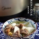 萝卜炖牛肉#美的原生态AH煲#