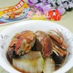 大闸蟹烧白菜