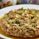 梅菜咸蛋蒸肉饼