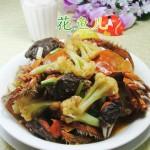 花菜炒大闸蟹