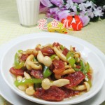 尖椒白玉菇炒香肠