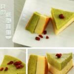 用電飯煲做戚風蛋糕——麥檬蛋糕