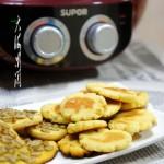 瓜子仁瑪格麗特餅干#蘇泊爾第三季晉級賽#